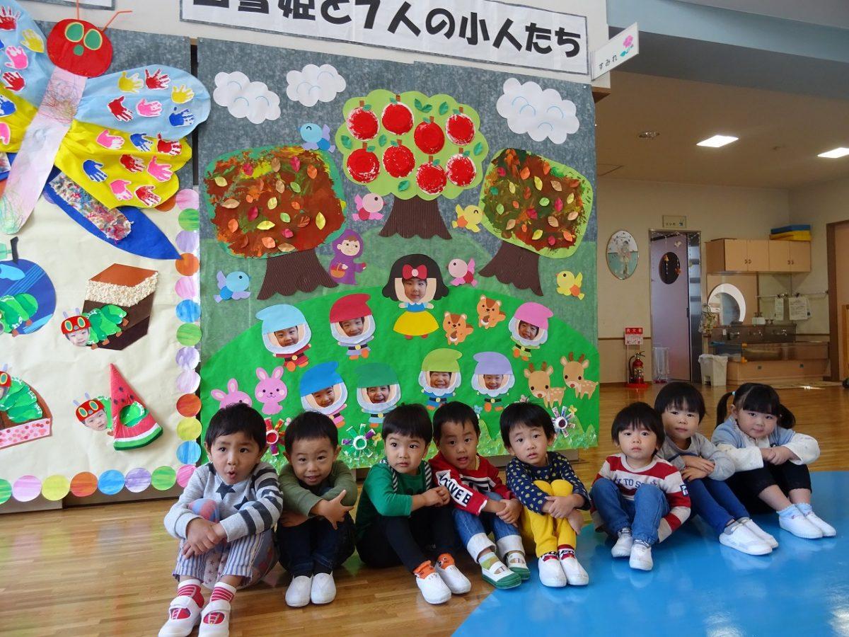 すみれ組*白雪姫と7人の小人