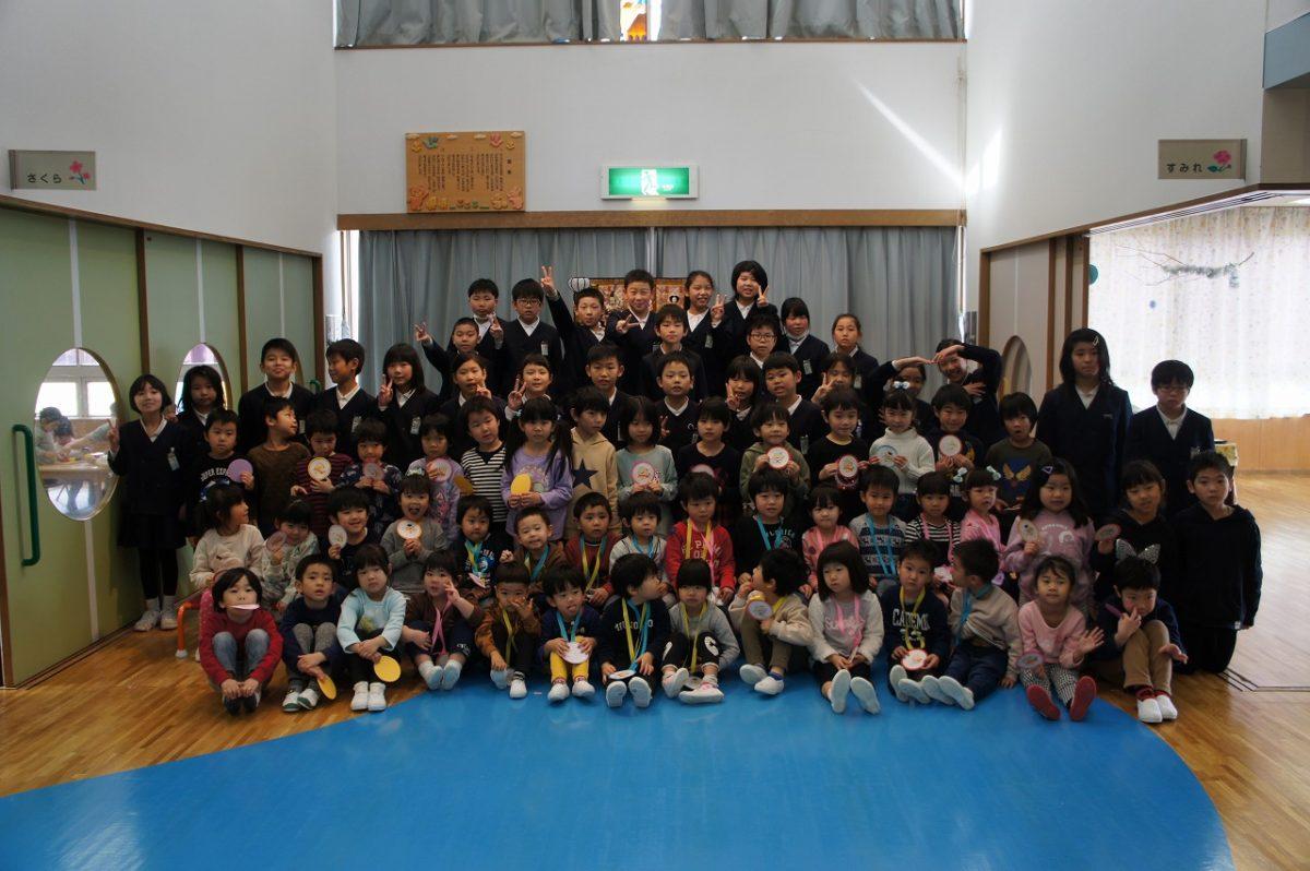 和倉小4年生との交流会がありました!